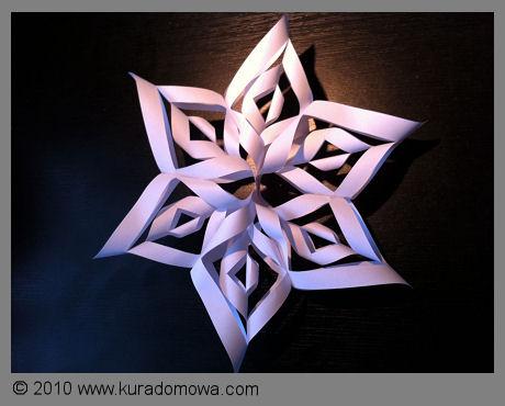 Jak zrobić dużą ażurową gwiazdę 3D